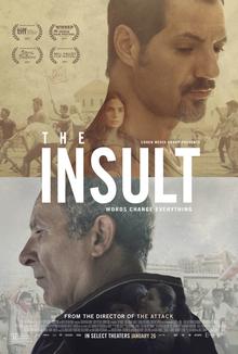 El insulto (The Insult)